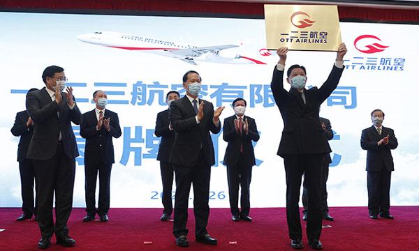 China Eastern crée OTT Airlines pour exploiter ses ARJ21 et C919