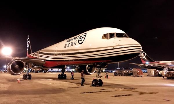 SF Airlines a choisi Thales/ACSS pour équiper l'intégralité de sa flotte en ADS-B