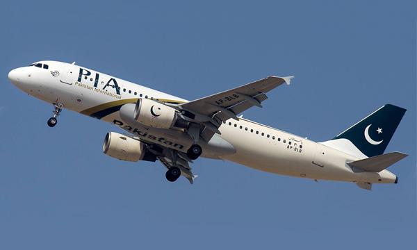 Un A320 de Pakistan International Airlines s'écrase à Karachi
