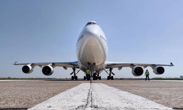 Corsair, et la France avec elle, fait ses adieux au Boeing 747