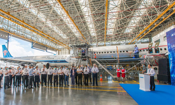 GAMECO's first Boeing 737-800BCF conversion line is officially launched