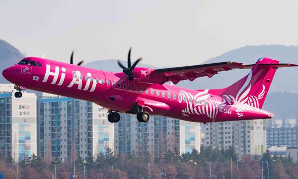 ATR a placé deux ATR 72 chez la jeune compagnie coréenne Hi Air