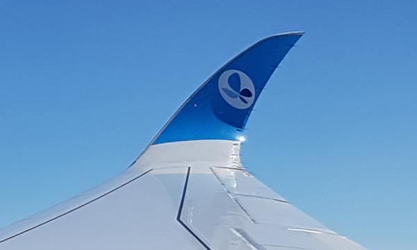 French bee reçoit son quatrième Airbus A350