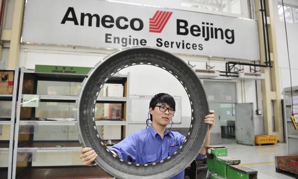 Pratt & Whitney: China's Ameco to board the GTF MRO network