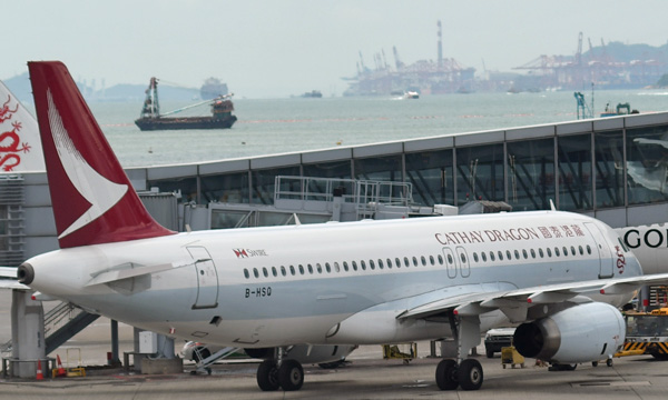 Cathay Pacific to cut workforce by nearly a quarter