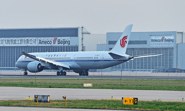 Collins Aerospace expands agreement with Ameco for Air China fleet support