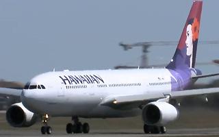 Hawaiian Airlines augmente sa commande d'Airbus A330